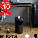 『レビュー投稿で今治タオル他』 ENOTS/エノッツ「サイドテーブル」 ホワイト ベージュ インテリア テーブル ごみ箱 …