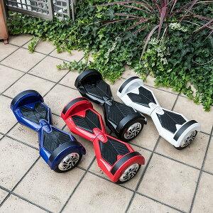 バランススクーター セグウェイ セグウェイミニ 電動スケボー 電動スクーター ミニセグウェイ 電動スケートボード 002 タイヤサイズ8インチ