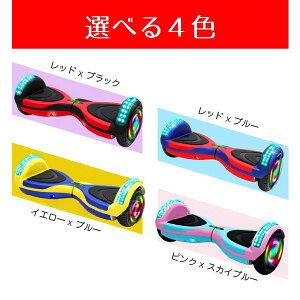 バランススクーター セグウェイ セグウェイミニ 電動スケボー 電動スクーター ミニセグウェイ ホバーボード 8inchタイヤ Bluetooth搭載 01