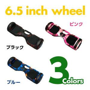 セグウェイ セグウェイミニ バランススクーター 電動スケボー 電動スクーター ミニセグウェイ ホバーボード 6.5inchタイヤ 03