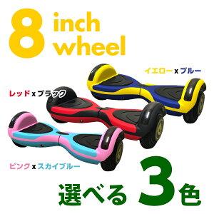 バランススクーター セグウェイ セグウェイミニ 有償アフターサービス選択可 電動スケボー 電動スクーター ミニセグウェイ ホバーボード 8inchタイヤ 01