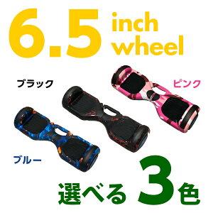 セグウェイ セグウェイミニ バランススクーター 有償アフターサービス選択可 電動スケボー 電動スクーター ミニセグウェイ ホバーボード 6.5inchタイヤ 03