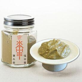 増量《こく旨かにみそ》〈100g〉兵庫県香住港産 上品でコク深い珍味 バケット バゲット 塩辛バケット 塩辛バゲット