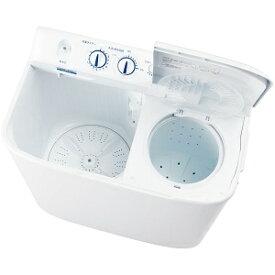 ★【240】JW-W45E-W ハイアール Haier 4.5kg 二槽式洗濯機 Haier Live Series ホワイト【楽天あんしん延長保証加入可能】【kk9n0d18p】◆