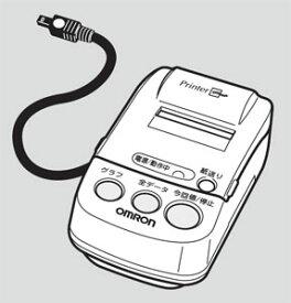 沖縄・離島配送不可【140】お取り寄せ HHX-PRINT オムロン OMRON 血圧計接続用プリンター HHXPRINT【kk9n0d18p】◆