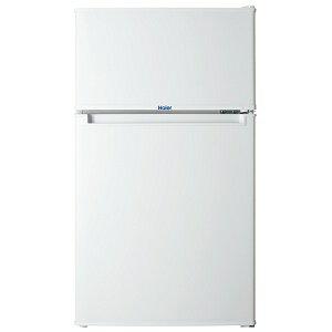 【220】JR-N85A-W ハイアール Haier 85L 冷凍冷蔵庫【楽天あんしん延長保証対象】【kk9n0d18p】JRN85A