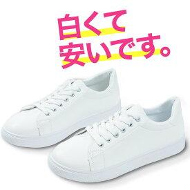 スニーカー レディース ジュニア 白 黒 白スニーカー コートシューズ 白靴 通学靴 ホワイト ブラック