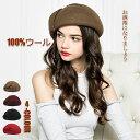 送料無料 大注目 新作帽子 フェルト帽子 レディース帽子 トーク帽 羊毛帽子 カクテルハット ハット ウエディ…