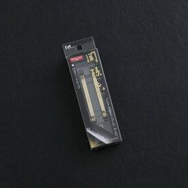 【メール便対応】[M便 1/1] 【 貝印 】 関孫六 ゴールド毛抜きセット ポーチ付 HC1833 ギフト プレゼント