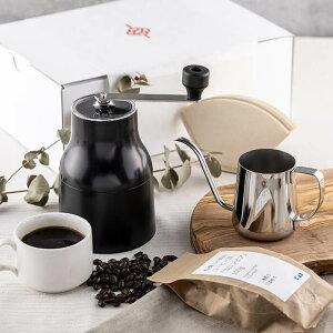 貝印コーヒードリップセット ギフト 送料無料 コーヒーミル コーヒー 手動 オーガニック コーヒー豆 セット ドリッパー ドリップ 珈琲 有機 おしゃれ 器具 2021 父の日 実用的