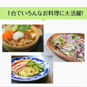 【貝印】KHSコンパクト調理器セット