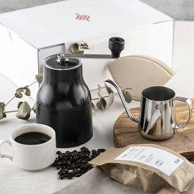 コーヒー セット プレゼント ギフト 食べ物 送料無料 コーヒーミル コーヒー 手動 オーガニック コーヒー豆 セット ドリッパー ドリップ 珈琲 有機 おしゃれ 器具 2019 あす楽