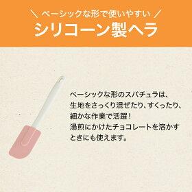 ハンドミキサー付きお菓子作り道具の5点セット