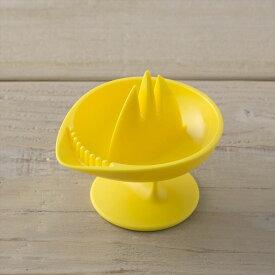 【貝印】軽い力でしっかり絞れる レモンジューサー福袋 キッチン 調理道具 料理 父の日 ギフト プレゼント