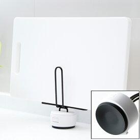 【貝印】スリムな まな板収納スタンド (吸盤付き)福袋 キッチン 調理道具 料理 新生活