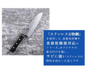 送料無料貝印関孫六包丁ステンレス6000ST鍛造小三徳包丁145mm(14.5cm)AB5200