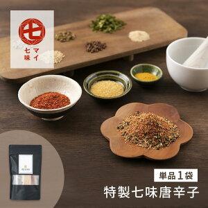送料無料 【貝印】特製七味唐辛子1袋 単品