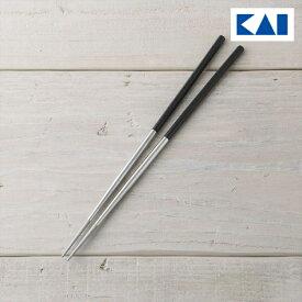 【 貝印 】 SELECT100 ステンレス菜箸 33cm DH3104 ギフト プレゼント