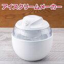 【送料無料】【貝印】アイスクリームメーカー