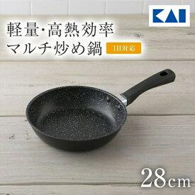 送料無料 軽量フライパン 炒め鍋 IH対応 (28cm) 長さ293/幅440/高さ120mm/重量:718g ( IH / ガス火 他 ) 貝印 [ 表面マーブルコート加工 マーブルコーティング アルミ ]