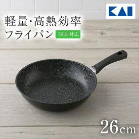 送料無料 軽量フライパン (26cm) 長さ270/幅422/高さ82mm/重量:474g ( ガス火用 ) 貝印 [ 表面マーブルコート加工 マーブルコーティング 軽いフライパン キズや汚れに強い キッチン用品 ]