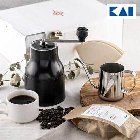 貝印コーヒードリップセット ギフト 送料無料 コーヒーミル コーヒー 手動 オーガニック コーヒー豆 セット ドリッパー ドリップ 珈琲 有機 おしゃれ 器具 2021