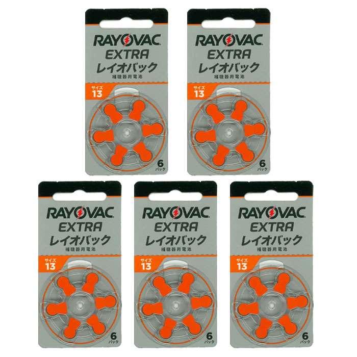 レイオバック RAYOVAC 補聴器用電池 PR48(13) 6粒入り無水銀 5シートセット 補聴器空気電池/空気亜鉛電池/ボタン電池