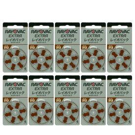 【即日出荷】レイオバック RAYOVAC 補聴器用電池 PR41(312) 6粒入り無水銀 10シートセット 補聴器空気電池/空気亜鉛電池/ボタン電池
