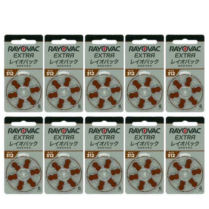 レイオバック RAYOVAC 補聴器用電池 PR41(312) 6粒入り無水銀 10シートセット 補聴器空気電池/空気亜鉛電池/ボタン電池