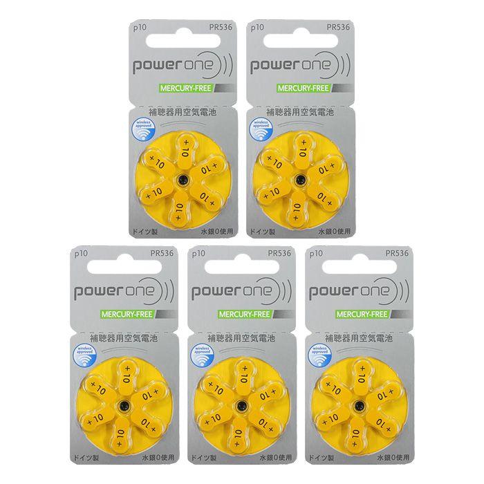 パワーワン/補聴器電池/補聴器用空気電池/補聴器/電池/デジタル補聴器各社対応/ドイツ製/ PR536(10A) 6粒入り×5シートセット PR536(10A)