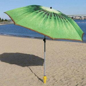 ビーチパラソル 180cm パラソル キウイ 屋外用 日除け 海水浴 アウトドア ベランダ ガーデン 屋外 大型 傘 おしゃれ かわいい スパイス ZLLZ1010