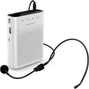 ポータブルハンズフリー拡声器 FMラジオ搭載 マイクロSD/USB 再生対応 AUXIN端子 ホワイト WINTECH KMA-210