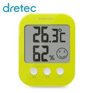 温度計 湿度計 温湿度計 デジタル 小型 ミニ コンパクト 表情で室内の快適度がわかる 大画面 オプシス グリーン ドリテック O-230GN