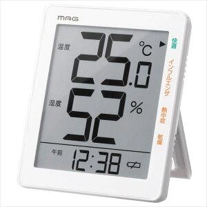 【即日出荷】デジタル温湿度計 温度湿度計 大画面 熱中症対策に 風邪対策 ウィルス対策 環境目安表示 置き掛け兼用 MAG TH-105 WH