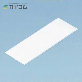オーブンパックF-22(白) ホットドッグ 容器 フランクフルト 業務用 袋 ホットドックサイズ : 70×220mm入数 : 5000単価 : 2.8円(税抜) チーズハットグ チーズハッドグ チーズドック チーズドッグ