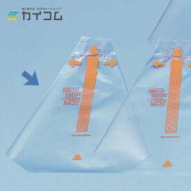 EGサンド No.65 オレンジサイズ : 65×205mm入数 : 10000単価 : 4.26円(税抜)