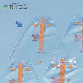 EGサンド No.75 オレンジサイズ : 75×205mm入数 : 10000単価 : 4.56円(税抜)