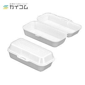 ホットドッグ10(白) ホットドック ホットドッグ 容器 フランクフルト 業務用 袋 ホットドックサイズ : 100×210×75mm入数 : 300単価 : 27.65円(税抜) チーズハットグ チーズハッドグ チーズドック チーズドッグ