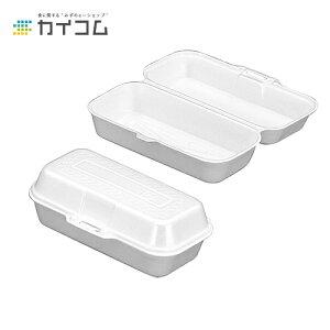 ホットドッグ10(白) ホットドック ホットドッグ 容器 フランクフルト 業務用 袋 ホットドックサイズ : 100×210×75mm入数 : 300単価 : 27.65円(税抜) チーズハットグ チーズハッドグ チーズドッ