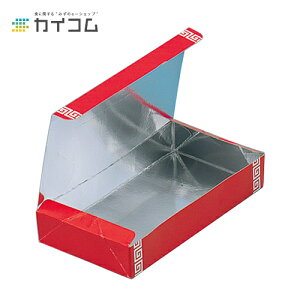 餃子箱(並寸)サイズ : 178×95×30mm入数 : 500単価 : 23.95円(税抜)
