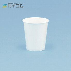 7オンス紙カップ(白)サイズ : Φ73×80mm(210ml)入数 : 3000単価 : 4.3円(税抜)