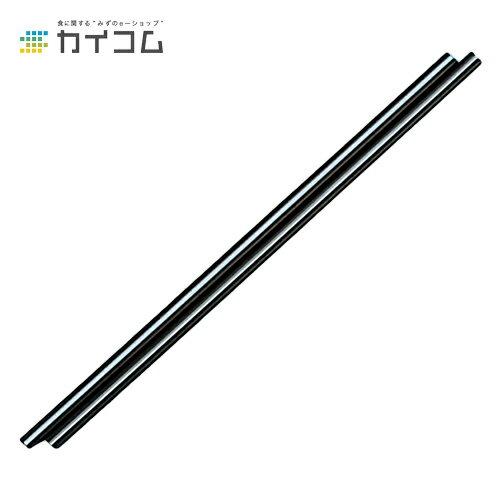 マドラーストロー210(黒)サイズ : (3φ×2)×210mm入数 : 20000単価 : 1.26円(税抜)