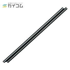 マドラーストロー210(黒)サイズ : φ(3×2)×210mm入数 : 20000単価 : 1.26円(税抜)