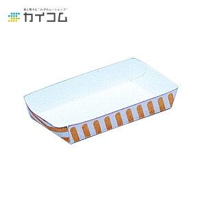 スナックPトレー ホットドック ホットドッグ 容器 フランクフルト 業務用 袋 ホットドックサイズ : 188×103×35mm入数 : 1500単価 : 8.5円(税抜) チーズハットグ チーズハッドグ チーズドック