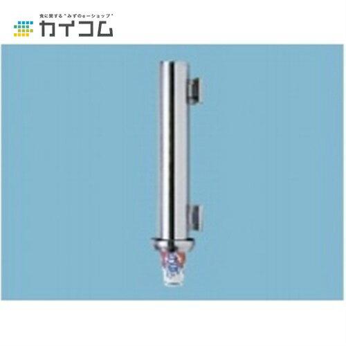 カップディスペンサーマグネット式600サイズ : 145×L-600mm入数 : 1単価 : 20000円(税抜)