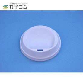 SMT-280 ドリンキッドリッドサイズ : Φ79.6入数 : 2000単価 : 6.3円(税抜)