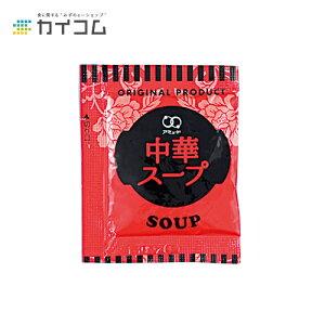 中華スープ サイズ : 4.2g 入数 : 1000
