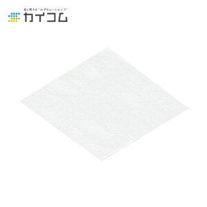 アイス アイスクリーム ナプキン 使い捨て 業務用 デュニセルカラー 2P4ツ折ナフキン バターミルク サイズ : 240×240mm 入数 : 2400