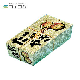 たこ焼きボックス(大) 縄サイズ : 168×84×45mm入数 : 500単価 : 18.69円(税抜)