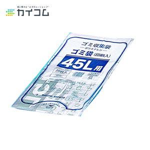 【ポイント10倍!〜7/9 11:59】 ゴミ袋 45L(印刷入) サイズ : 650×800×0.020mm 入数 : 800